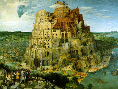 Tower of Babel photo